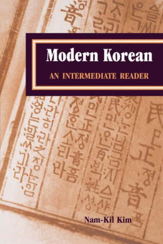 Modern Korean: An Intermediate Reader 9780824822224