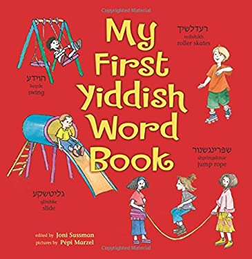 My First Yiddish Word Book 9780822587552