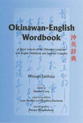Okinawan-English Wordbook 9780824831028
