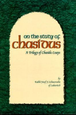 On the Study of Chasidus: A Trilogy of Chasidic Essays: On Chabad Chasidism; On the Teachings of Chasidus; On Learning Chasidus 9780826604385