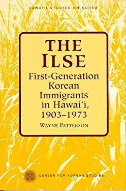Patterson: The Ilse: First Gen CL 9780824820930