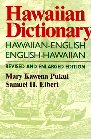 Pukui: Hawaiian Dictionary REV 9780824807030