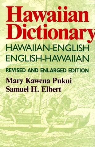 Pukui: Hawaiian Dictionary REV