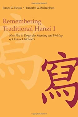 Remembering Traditional Hanzi, Book 1: How Not to Forget the Meaning and Writing of Chinese Characters 9780824833244