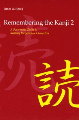 Remembering the Kanji Vol. 2: A Systematic Guide to Reading Japanese Characters 9780824831660