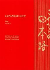 Sato - Japanese Now Text Vol. 1