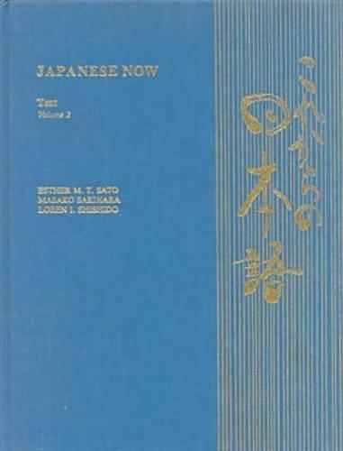Sato - Japanese Now Text Vol. 2 9780824807955