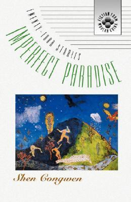 Shen: Imperfect Paradise Paper 9780824817152