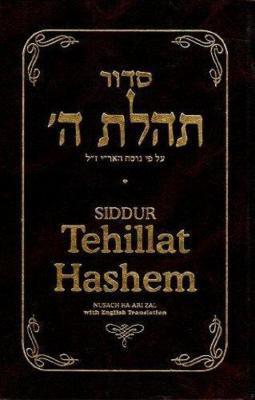 Siddur Tehillat Hashem: Bi-Lingual Edition 9780826602602