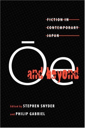 Snyder: OE and Beyond Paper 9780824821364