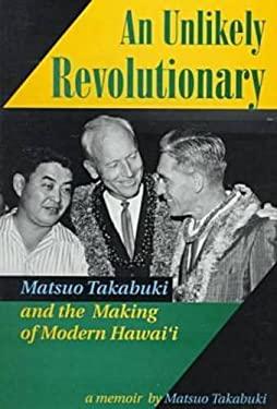 Takabuki: An Unlikely Revol Paper 9780824820831
