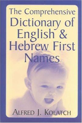 The Comprehensive Dictionary of English & Hebrew First Names 9780824604554