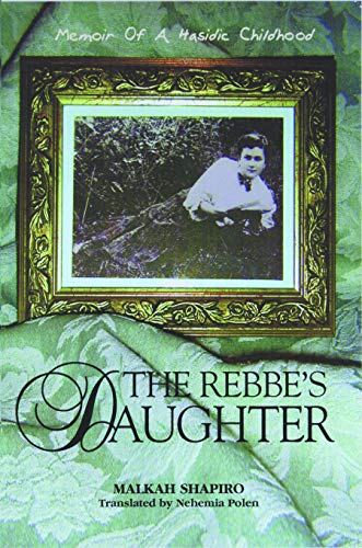 The Rebbe's Daughter 9780827607255