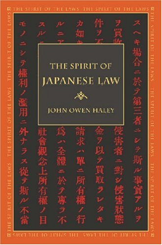 The Spirit of Japanese Law 9780820328874