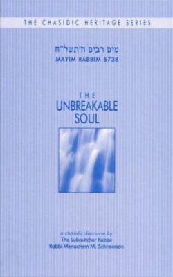 The Unbreakable Soul: A Discourse by Rabbi Menachem M. Schneerson of Chabad-Lubavitch 9780826605535