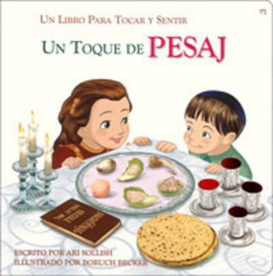 Un Toque de Pesaj: Touch of Passover Spanish 9780826600226
