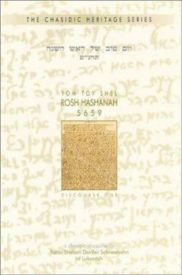 Yom Tov Shel Rosh Hashanah 5659: A Chasidic Discourse by Rabbi Shalom Dovber Schneersohn of Chabad-Lubavitch 9780826605399