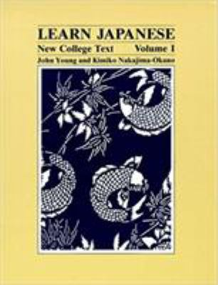 Young: Learn Japanese Vol 1 9780824808594