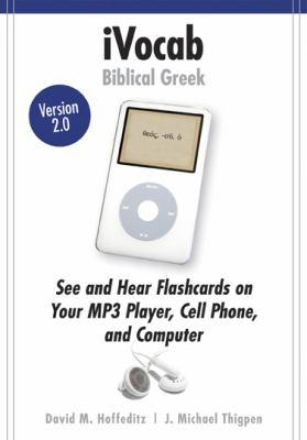 iVocab Biblical Greek, Version 2.0