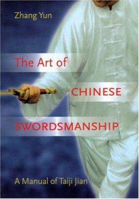 Art of Chinese Swordsmanship 9780834804128