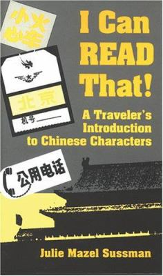 I Can Read That!: A Traveler's Introduction to Chinese Characters 9780835125338