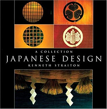Japanese Design: A Collection 9780834804555