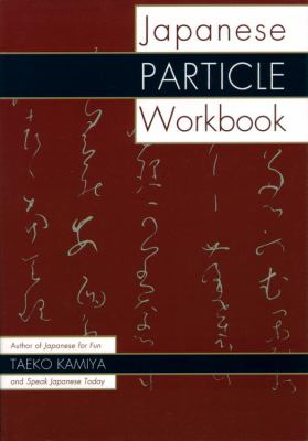 Japanese Particle Workbook 9780834804043
