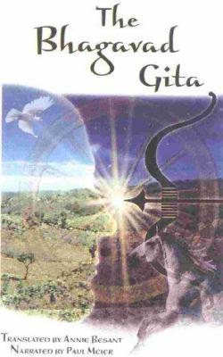 The Bhagavad Gita 9780835620109