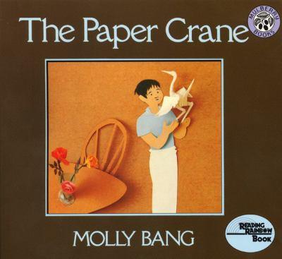 The Paper Crane 9780833507426