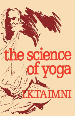 The Science of Yoga 9780835600231