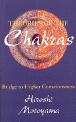 Theories of the Chakras 9780835605519