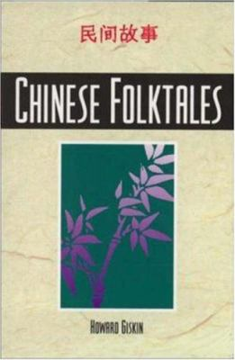 Chinese Folktales 9780844259277