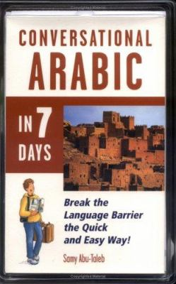 Conversational Arabic in 7 Days [With Workbook] 9780844291451