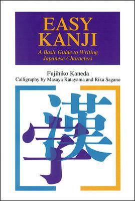 Easy Kanji 9780844283746