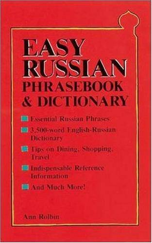 Easy Russian Phrasebook & Dictionary 9780844242798