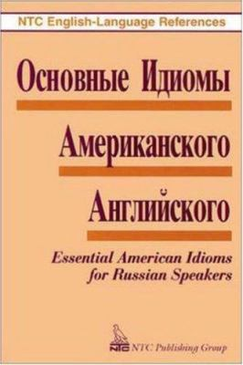 Essential American Idioms for Russian Speakers 9780844242101