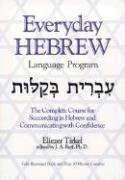 Everyday Hebrew: The Complete Course for Succeeding in Hebrew and Communicating with Confidence 9780844284880