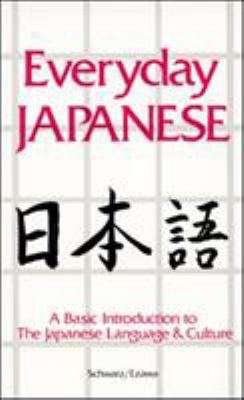 Everyday Japanese 9780844285009
