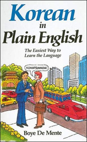 Korean in Plain English 9780844285214