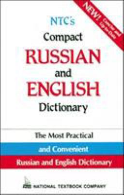 NTC's Compact Russian and English Dictionary 9780844242842