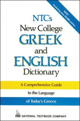 NTC's New College Greek and English Dictionary 9780844284828