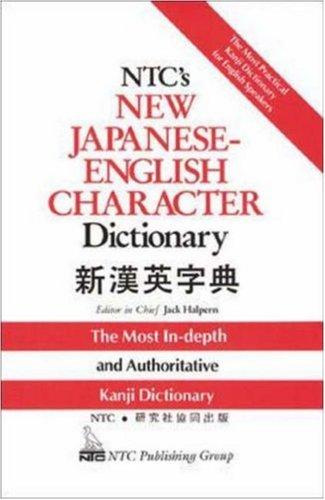 NTC's New Japanese-English Character Dictionary 9780844284347