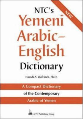 NTC's Yemeni Arabic-English Dictionary 9780844225975
