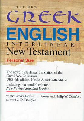 New Greek English Interlinear New Testament-PR-Personal 9780842345644
