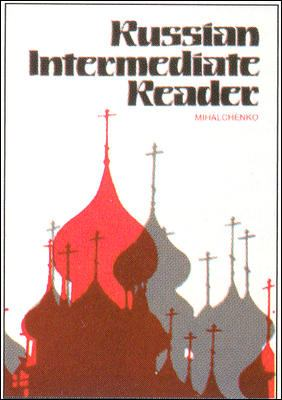 Russian Intermediate Reader 9780844242644