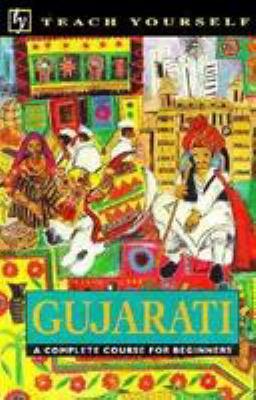 Teach yourself gujarati rachel dwyer