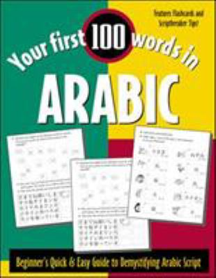 Your First 100 Words in Arabic (Book Only): Beginner's Quick & Easy Guide to Demystifying Non-Roman Scripts 9780844223957