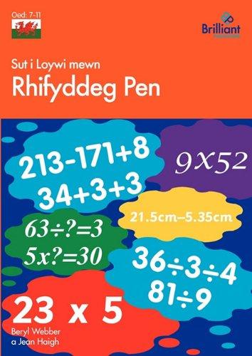 Sut I Loywi Mewn Rhifyddeg Pen 9780857472243