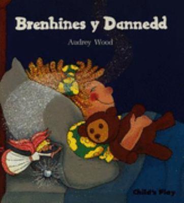 Brenhines Y Dannedd
