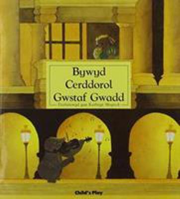 Bywyd Cerddorol Gwstaf Gwadd